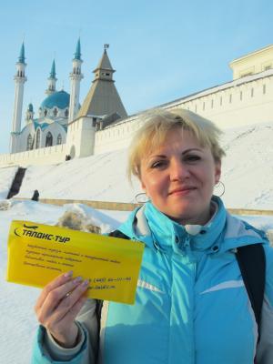 г.Казань, мечеть Кул Шариф и Казанский Кремль